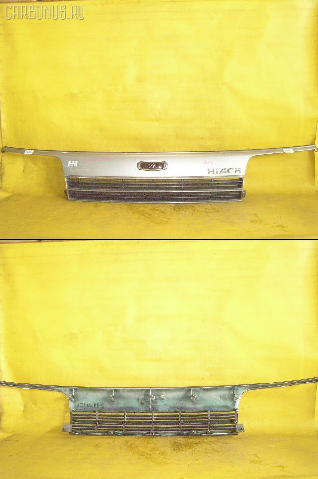 Решетка радиатора TOYOTA HIACE RZH101G. Фото 1