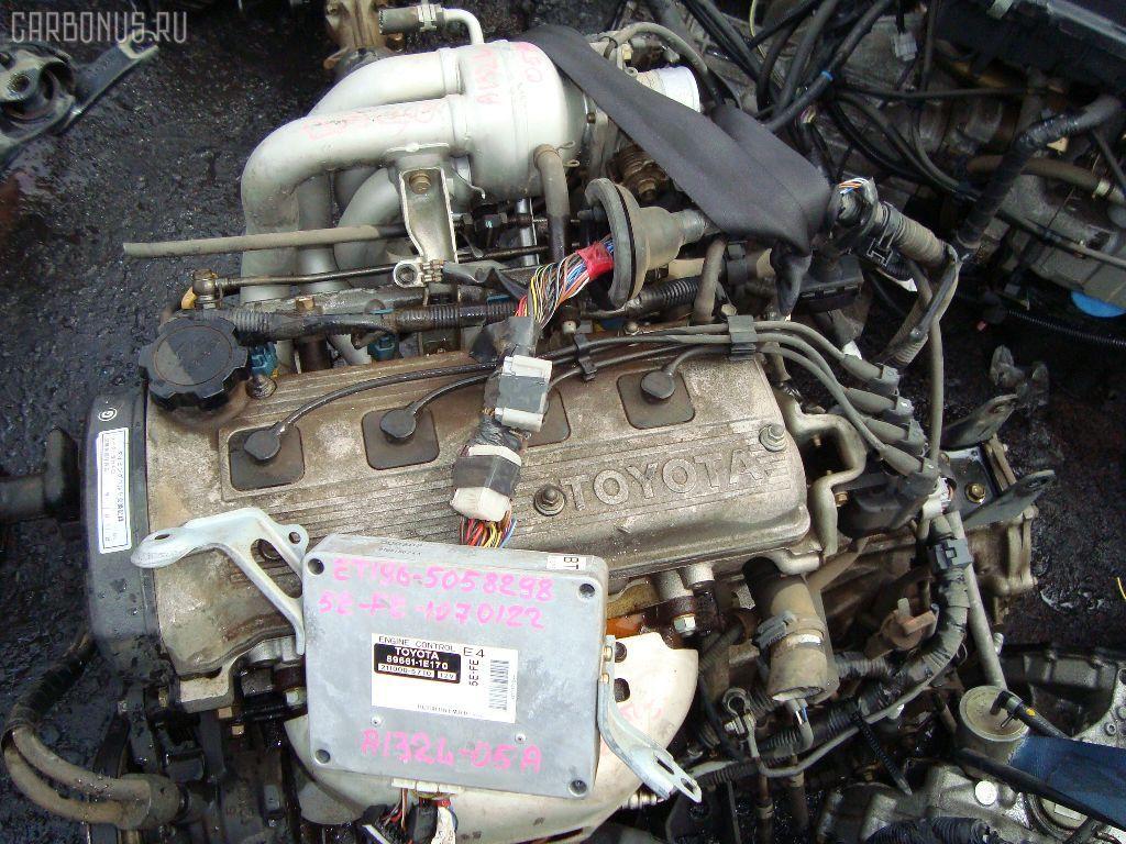 Двигатель TOYOTA COROLLA WAGON EE103V 5E-FE. Фото 7