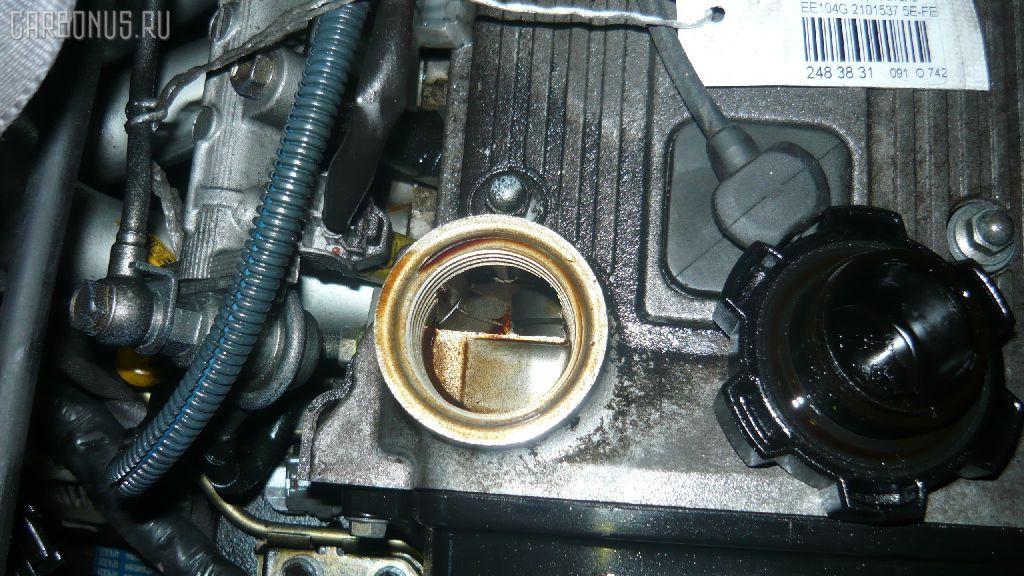 Двигатель TOYOTA SPRINTER WAGON EE104G 5E-FE. Фото 9