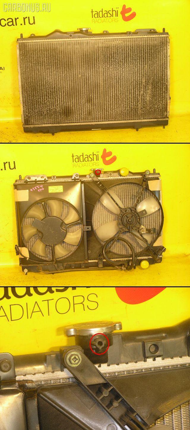 Радиатор ДВС MITSUBISHI LIBERO CB1V 4G13. Фото 1