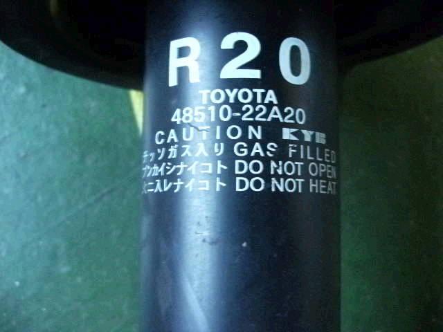 Стойка TOYOTA MARK X GRX125 4GR-FSE. Фото 8