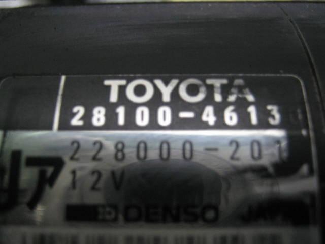 Стартер TOYOTA CROWN JZS151 1JZ-GE. Фото 9