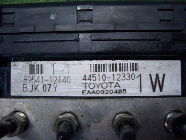 Блок ABS TOYOTA COROLLA FIELDER NZE121G 1NZFE. Фото 3