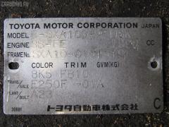 Линк стабилизатора TOYOTA RAV4 SXA10G Фото 2
