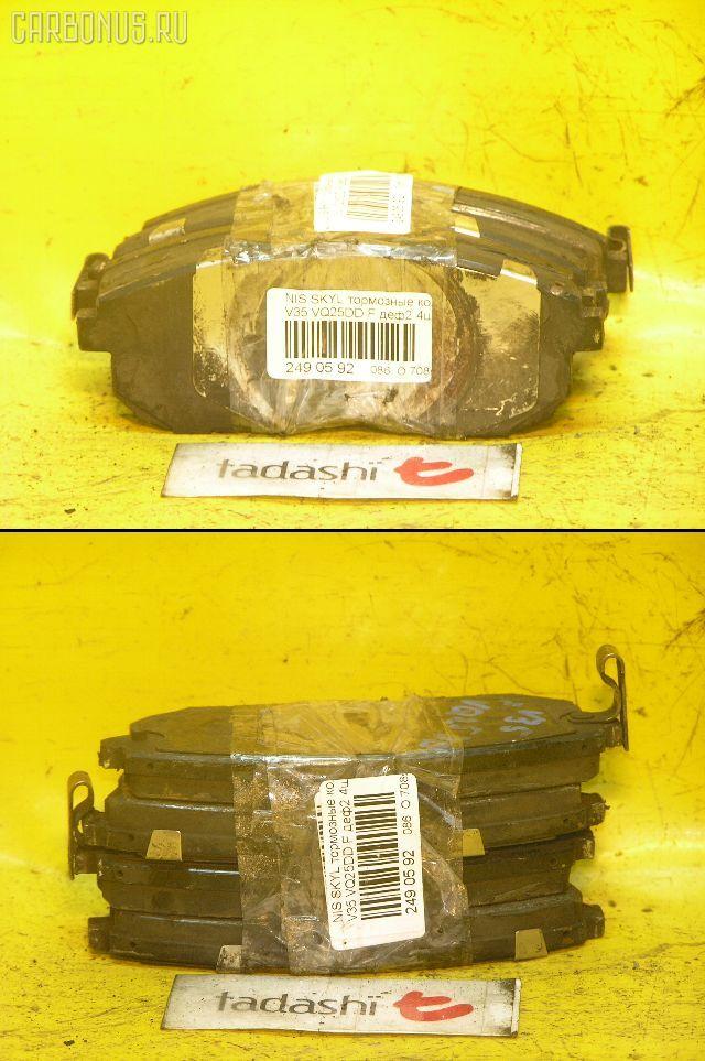 Тормозные колодки NISSAN TINO V10 QG18DE. Фото 2