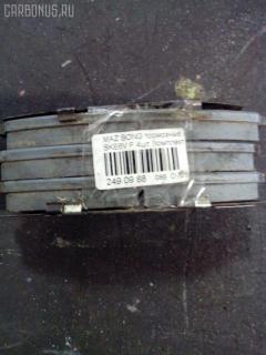 Тормозные колодки MAZDA BONGO BRAWNY SKE6V Фото 1