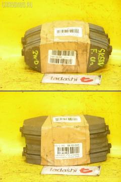 Тормозные колодки MAZDA BONGO BRAWNY SKE6V Фото 2