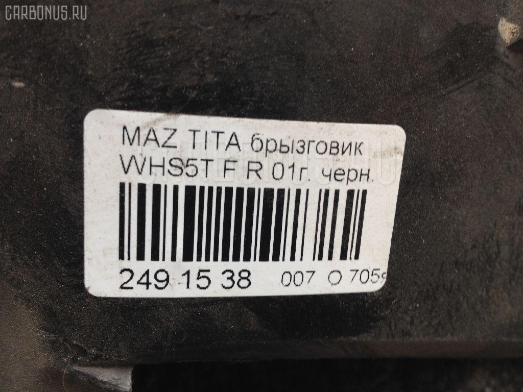 Брызговик MAZDA TITAN WHS5T Фото 4