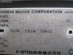 Воздухозаборник Toyota Crown majesta JZS177 2JZ-FSE Фото 2