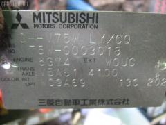 Блок управления инжекторами MITSUBISHI PAJERO V75W 6G74 Фото 2