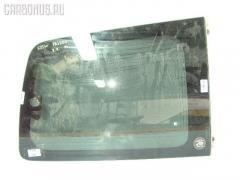Стекло на Mitsubishi Pajero V75W MR533256, Заднее Правое расположение