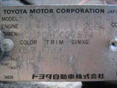 Тросик на коробку передач TOYOTA HARRIER MCU10W 1MZ-FE Фото 2
