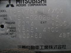Радиатор ДВС Mitsubishi Pajero V75W 6G74 Фото 2
