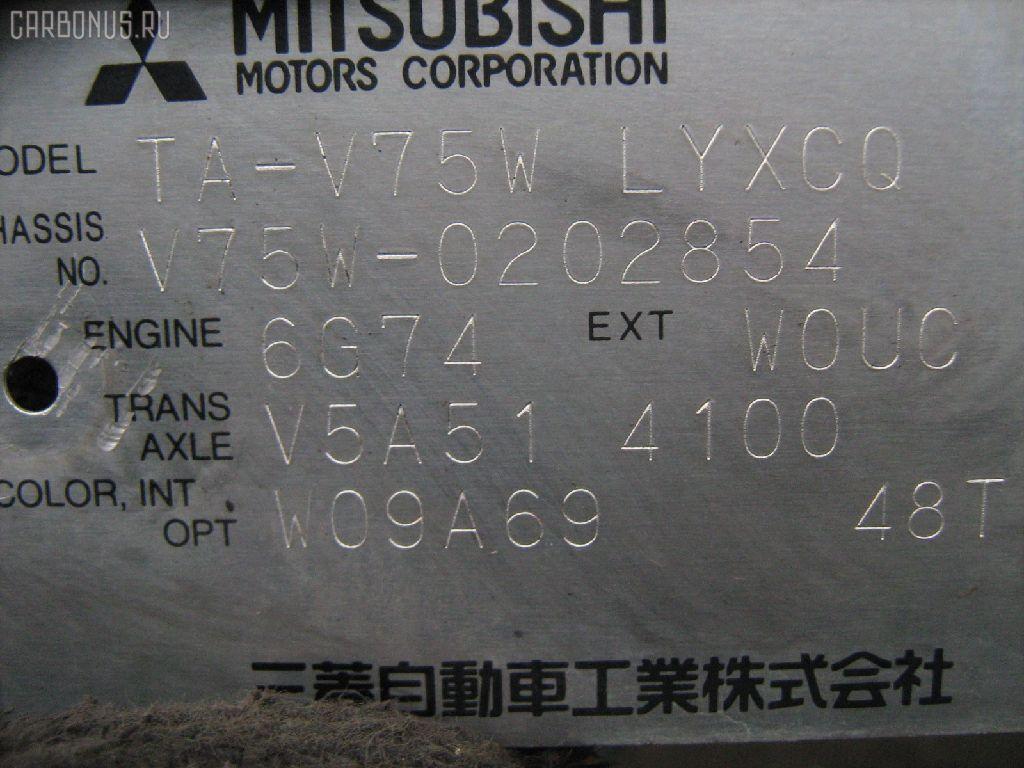 Рычаг MITSUBISHI PAJERO V75W Фото 2