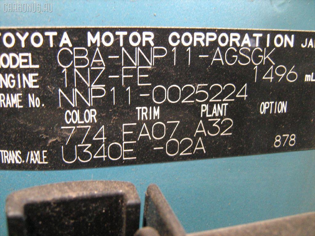 Амортизатор двери TOYOTA PORTE NNP11 Фото 2