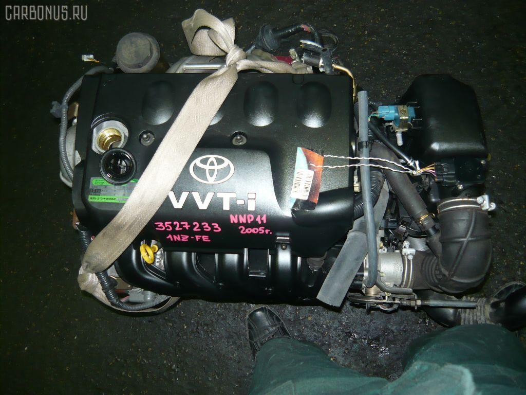 Двигатель TOYOTA PREMIO NZT240 1NZ-FE. Фото 5