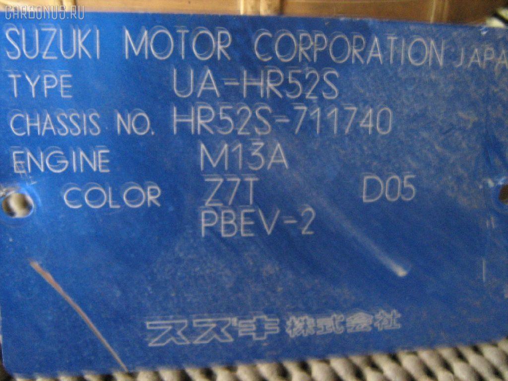КПП автоматическая SUZUKI CHEVROLET CRUZE HR52S M13A Фото 6