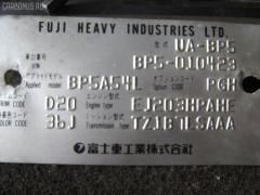 Балка под ДВС Subaru Legacy wagon BP5 EJ20 Фото 2