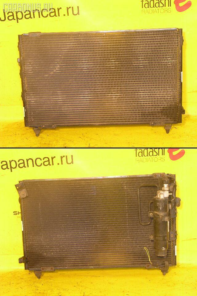 Радиатор кондиционера TOYOTA IPSUM SXM10G 3S-FE. Фото 2