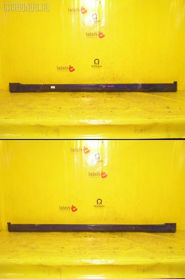 Порог кузова пластиковый ( обвес ) SUBARU LEGACY WAGON BH5. Фото 1
