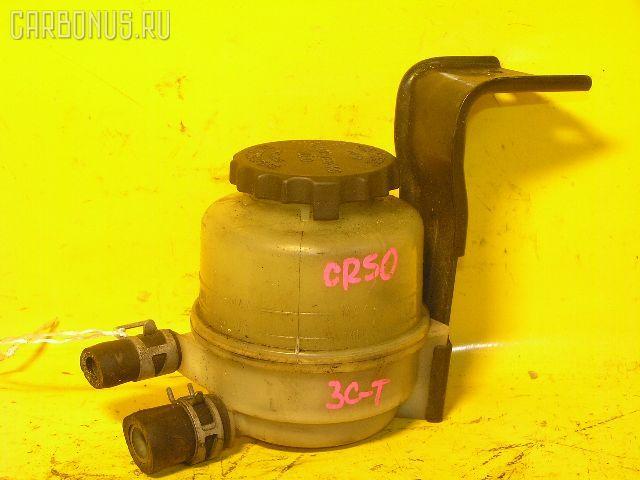 Бачок гидроусилителя TOYOTA LITE ACE NOAH SR40G 3S-FE. Фото 1