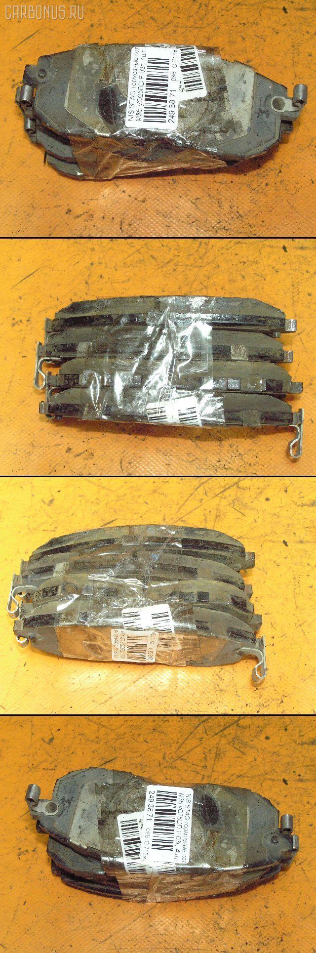 Тормозные колодки NISSAN TINO V10 QG18DE. Фото 3