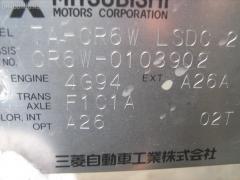 Амортизатор двери Mitsubishi Dion CR6W Фото 2