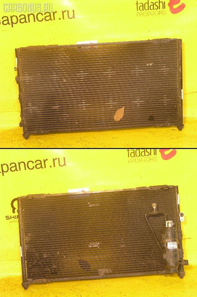 Радиатор кондиционера TOYOTA CHASER GX100 1G-FE. Фото 6