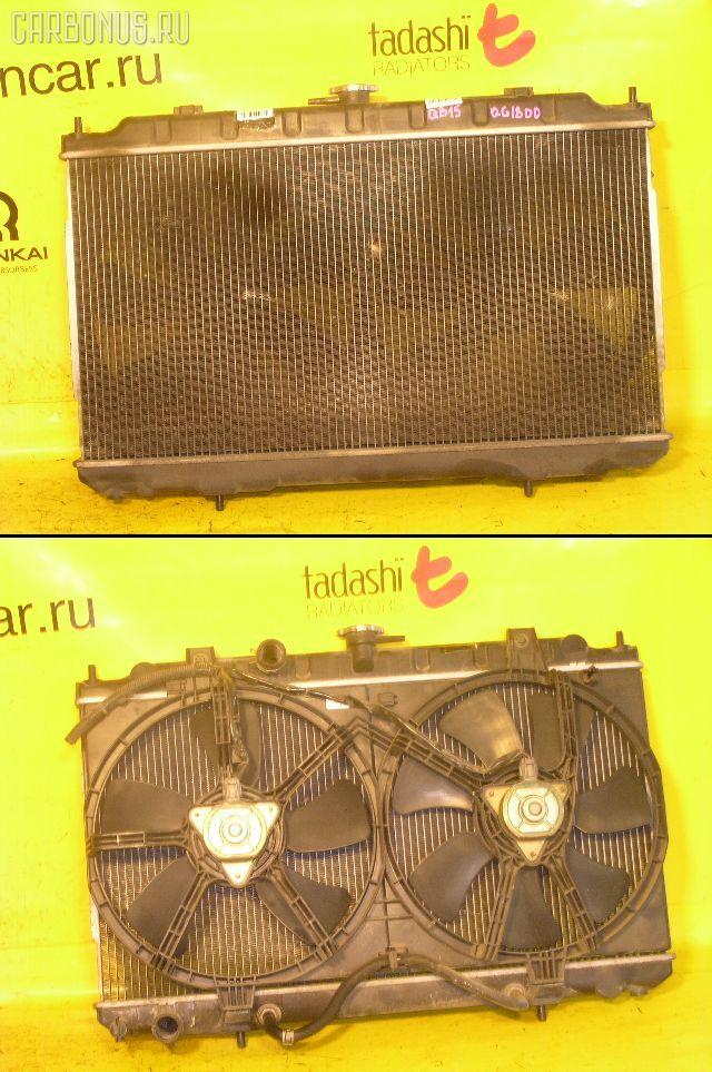 Радиатор ДВС NISSAN SUNNY QB15 QG18DD. Фото 4