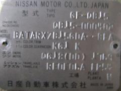Подушка двигателя NISSAN SUNNY QB15 QG18DD Фото 2