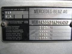 Корпус воздушного фильтра MERCEDES-BENZ S-CLASS W140.057 120.980 Фото 4