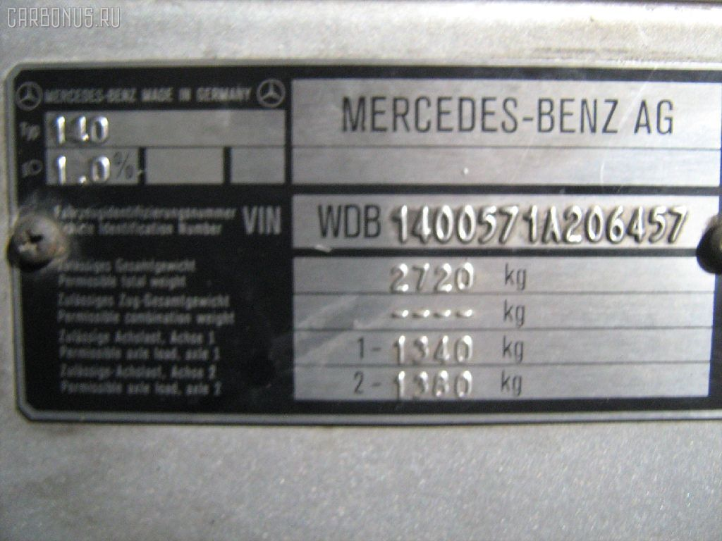 Кардан MERCEDES-BENZ S-CLASS W140.057 120.980 Фото 4