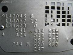Кардан MERCEDES-BENZ S-CLASS W140.057 120.980 Фото 5