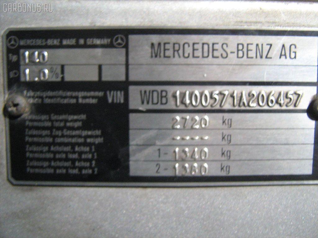 Тяга реактивная MERCEDES-BENZ S-CLASS W140.057 Фото 4