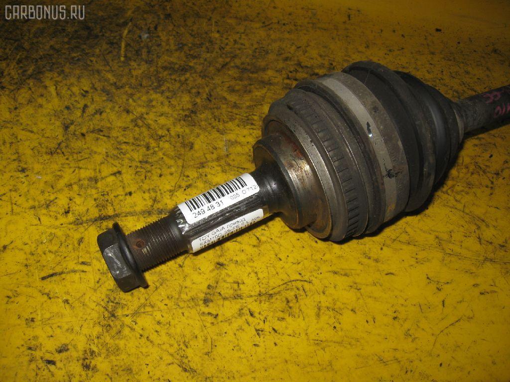 Привод TOYOTA IPSUM SXM10G 3S-FE. Фото 10