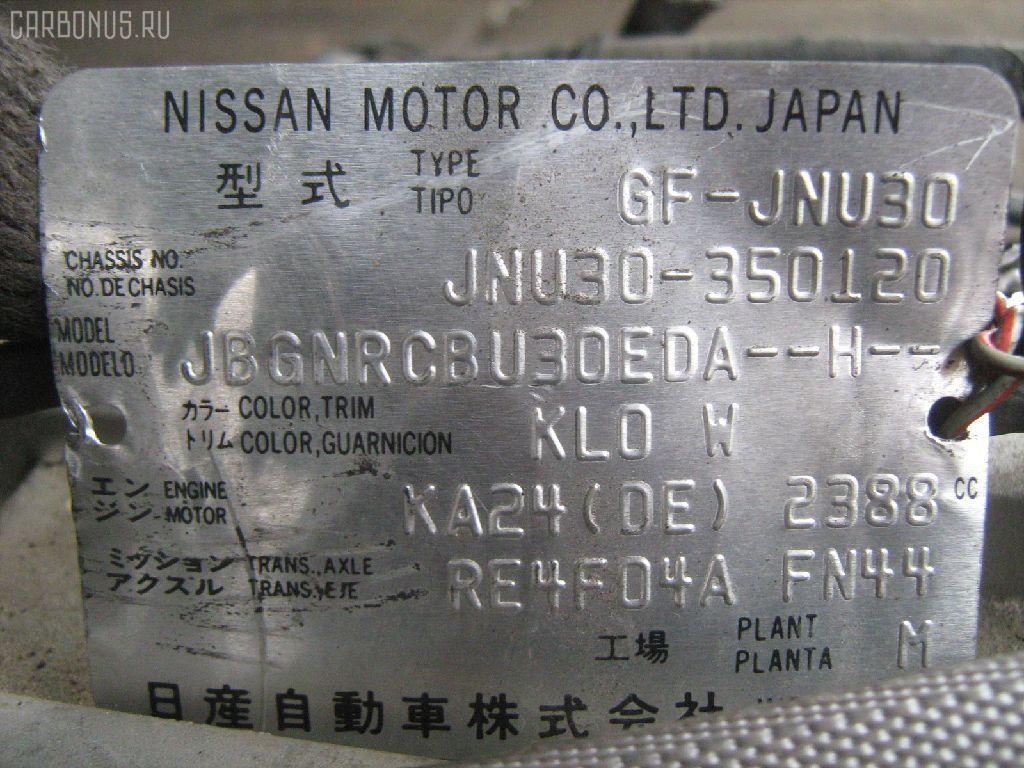 Крепление капота NISSAN BASSARA JNU30 Фото 2