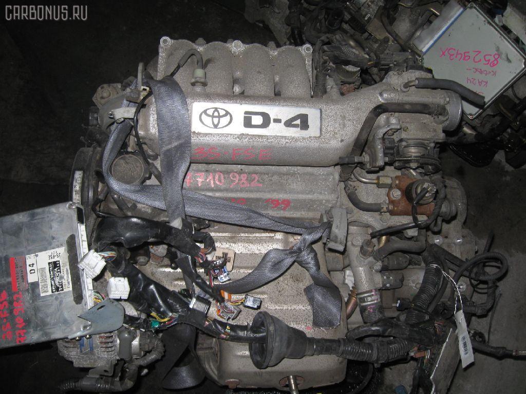 Двигатель TOYOTA NADIA SXN10 3S-FSE. Фото 10
