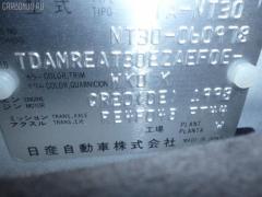 Выключатель концевой Nissan X-trail NT30 Фото 4