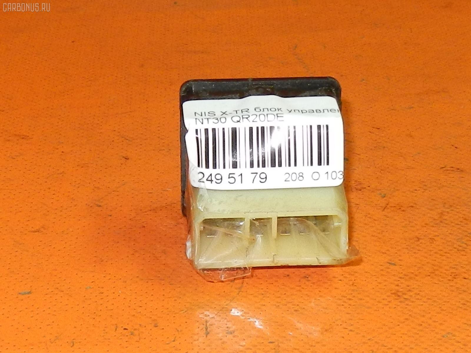 Блок управления зеркалами NISSAN X-TRAIL NT30 QR20DE Фото 1