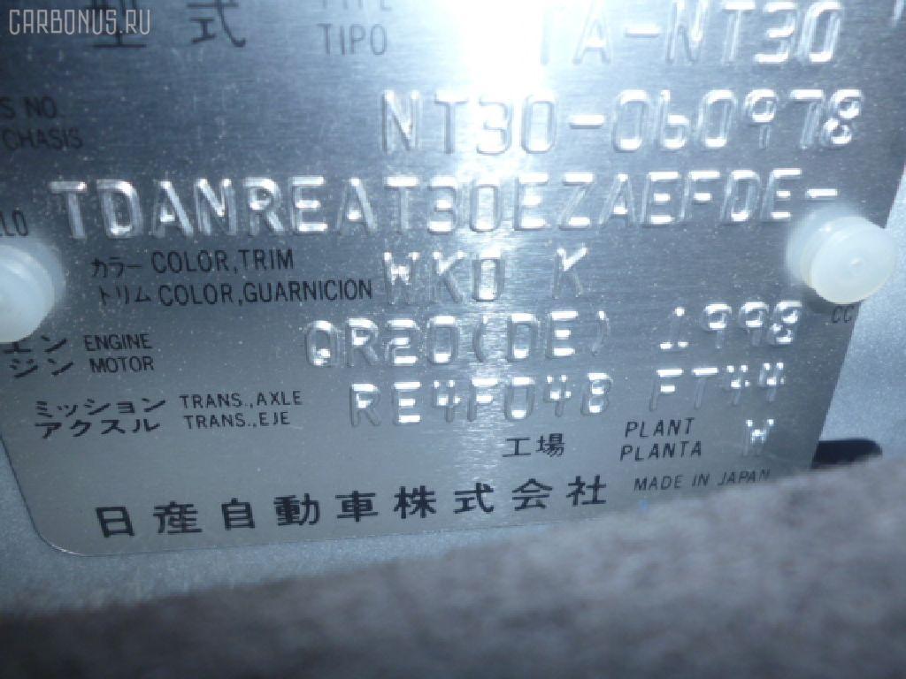 Кнопка аварийной остановки NISSAN X-TRAIL NT30 Фото 3