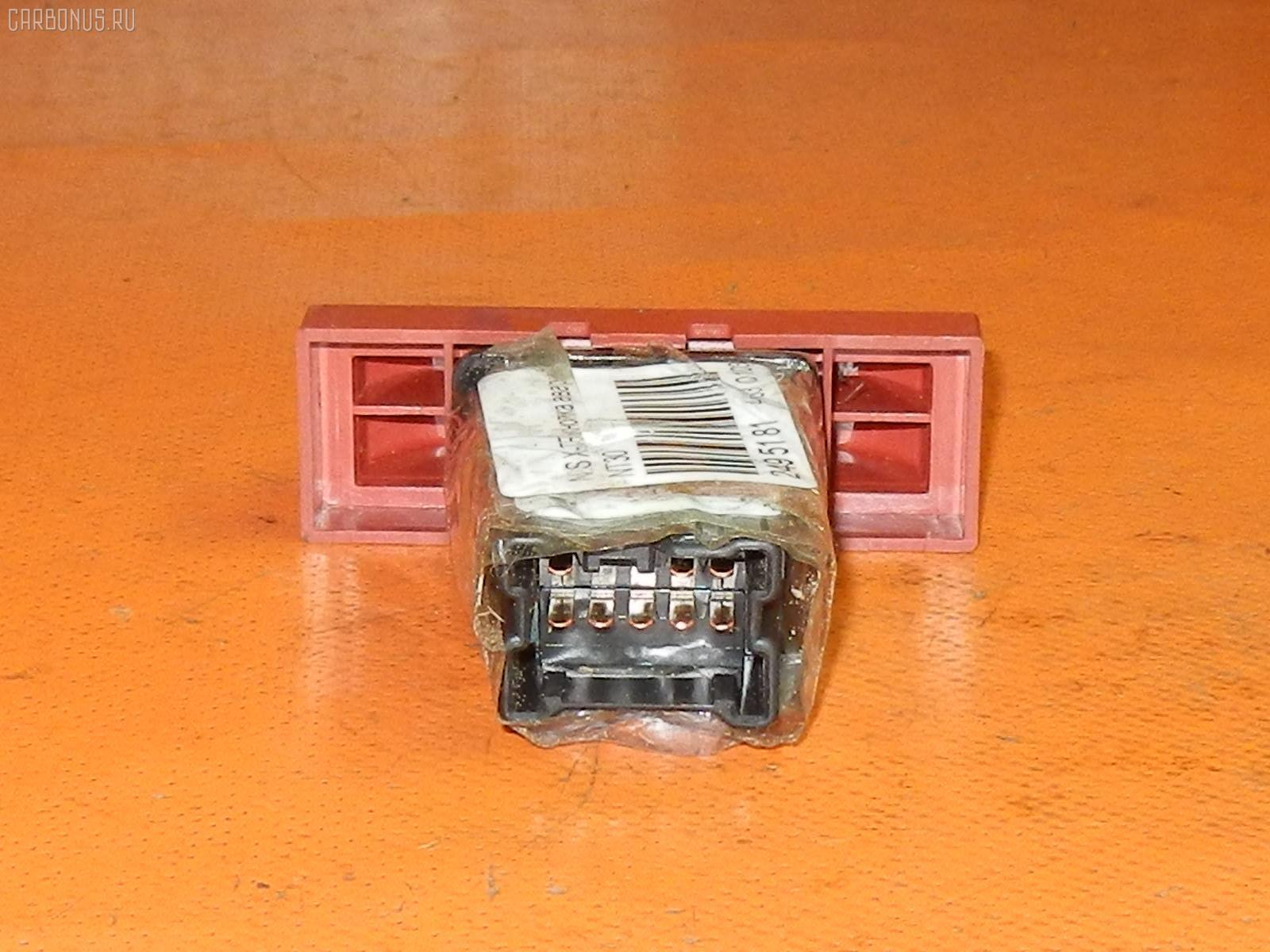 Кнопка аварийной остановки NISSAN X-TRAIL NT30 Фото 1