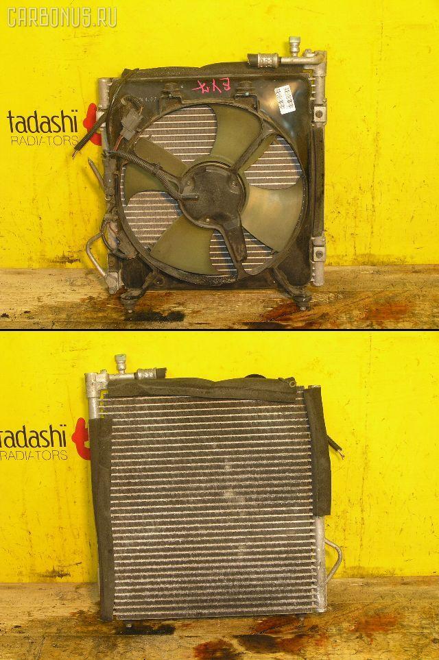 Радиатор кондиционера HONDA PARTNER EY7 D15B. Фото 1
