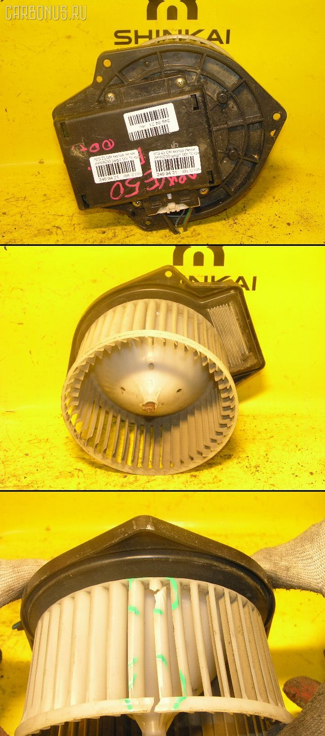 Мотор печки NISSAN ELGRAND APWE50. Фото 1