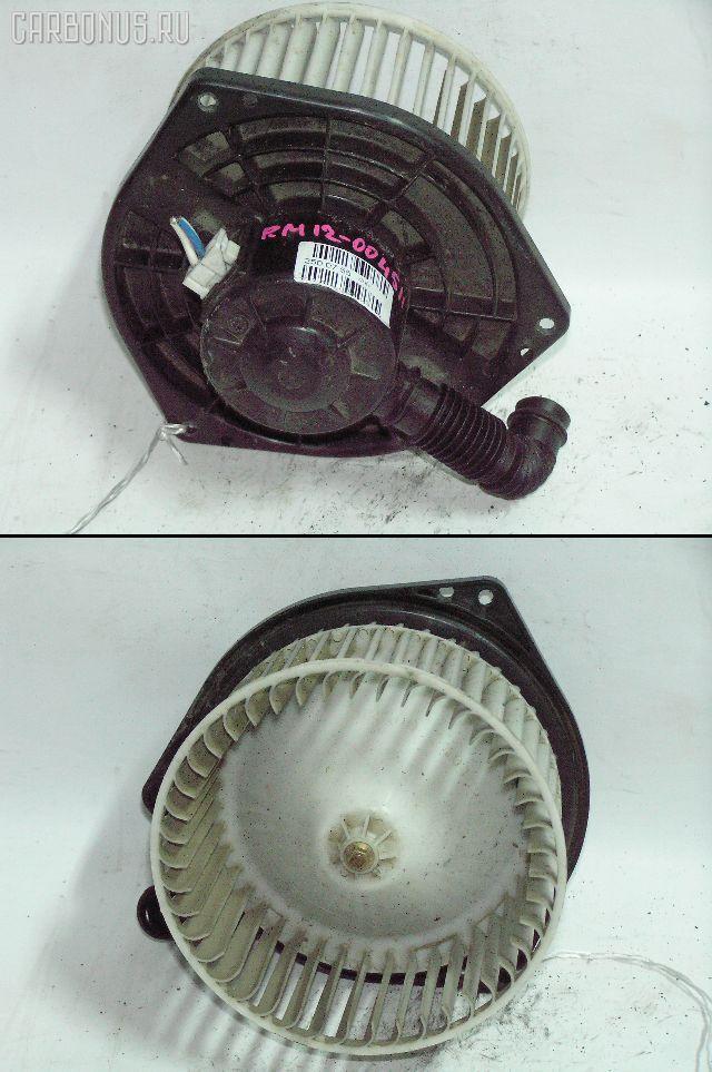 Мотор печки NISSAN LIBERTY RM12. Фото 1