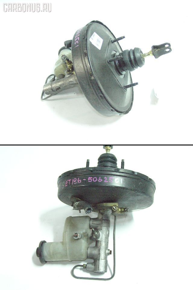 Главный тормозной цилиндр TOYOTA CALDINA ET196V 5E-FE. Фото 1