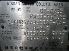 Линк стабилизатора Nissan Cefiro PA33 Фото 2