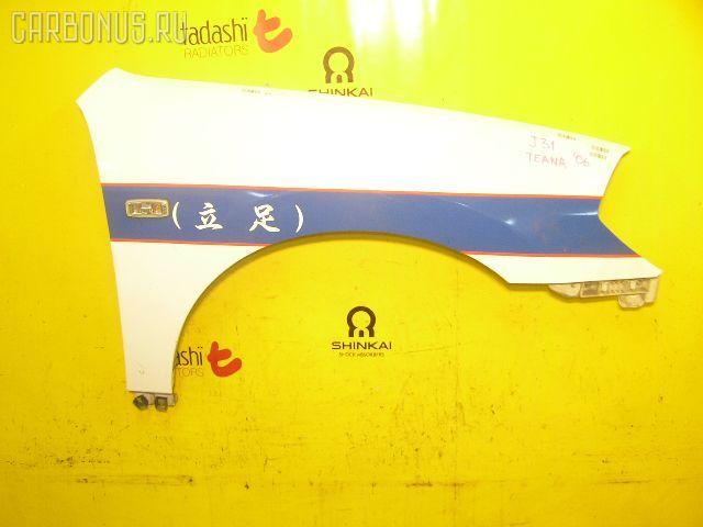 Крыло переднее NISSAN TEANA J31. Фото 1