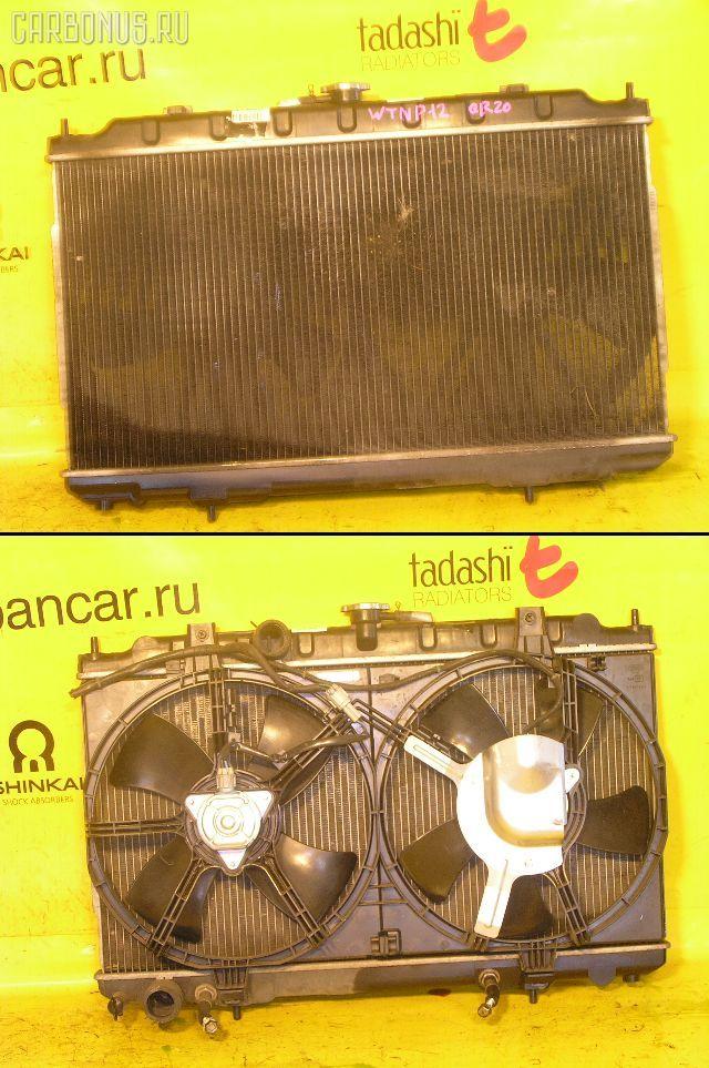 Радиатор ДВС NISSAN PRIMERA WAGON WTP12 QR20DE. Фото 11