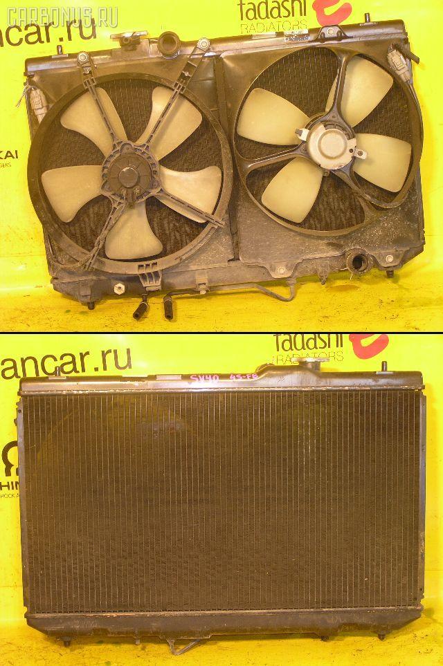 Радиатор ДВС TOYOTA SV40 4S-FE. Фото 11