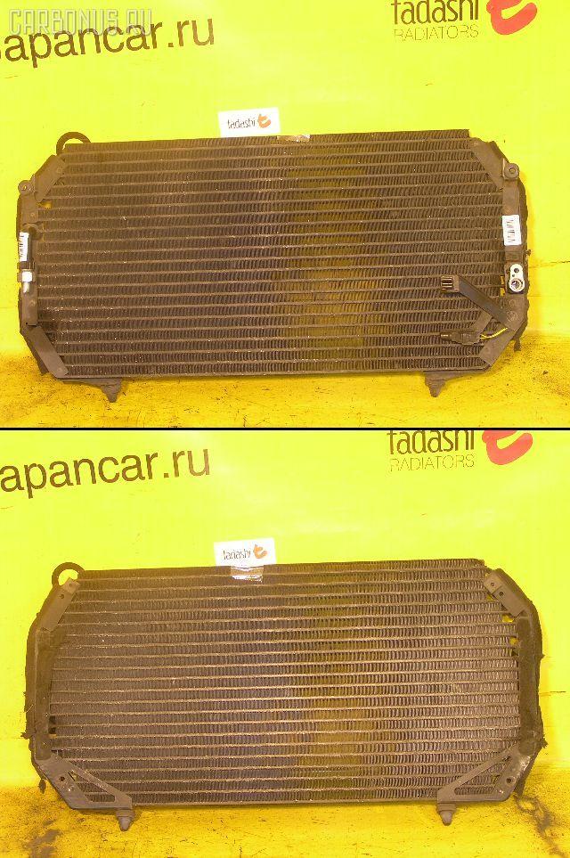 Радиатор кондиционера TOYOTA CAMRY SV40 4S-FE. Фото 2